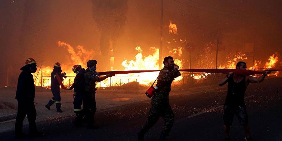 ΕΚΠΑ: Ενέργειες της Ακαδημαϊκής κοινότητας για τις καταστροφικές πυρκαγιές της 23ης Ιουλίου