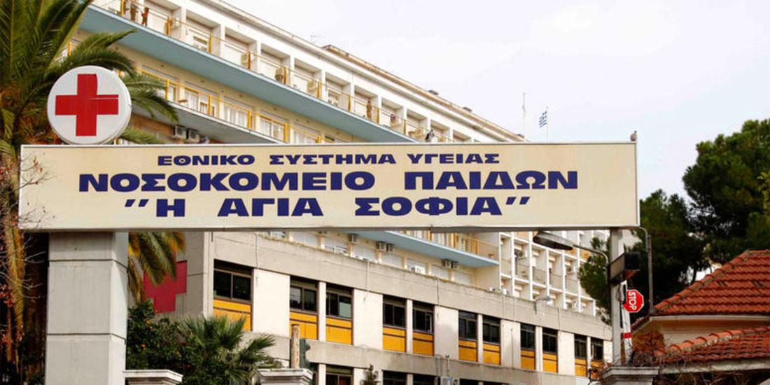 Αισιόδοξα τα μηνύματα για τα παιδιά που νοσηλεύονται στα παιδιατρικά νοσοκομεία της Αττικής μετά τις πυρκαγιές