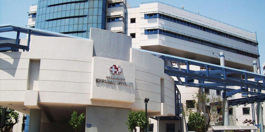 Ολοκληρώθηκε η πρώτη φάση πώλησης των μετοχών της Τράπεζας Πειραιώς στο «Ερρίκος Ντυνάν»