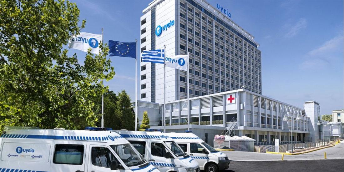 Έγκριση της πώλησης του ΥΓΕΙΑ στην Hellenic Healthcare