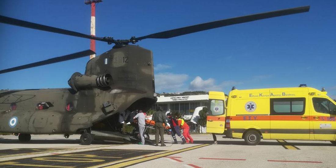 Τα ελικόπτερα της Αεροπορίας Στρατού σώζουν ζωές