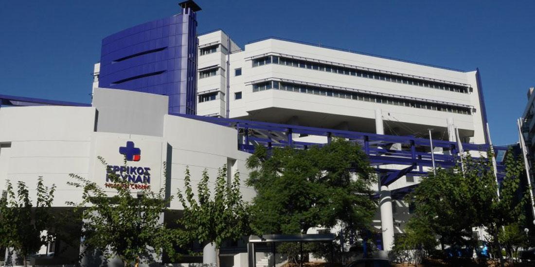Ικανοποίηση στο Σωματείο Εργαζομένων του «Ερρίκος Ντυνάν» για τις εξαγγελίες του πρωθυπουργού στη ΔΕΘ σχετικά με το νοσοκομείο