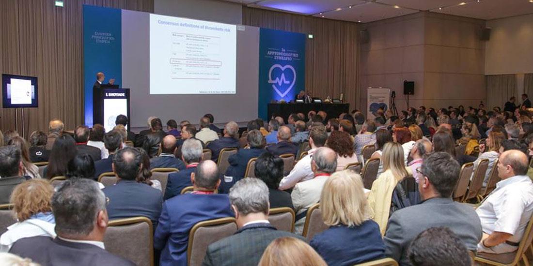 Ολοκληρώθηκε το 4ο Πανελλήνιο Αρρυθμιολογικό Συνέδριο