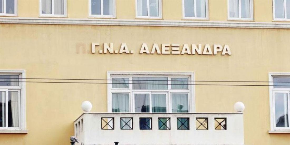 Νέος Γραμμικός  Επιταχυντής λειτουργεί στο Γ.Ν.Α. «ΑΛΕΞΑΝΔΡΑ»