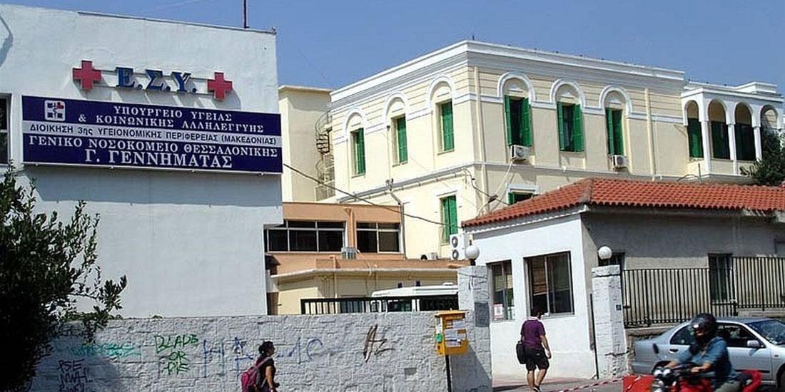 Τα  ΝΠΔΔ δεν μεταβιβάζονται στο Υπερταμείο, αλλά το κτίριο του