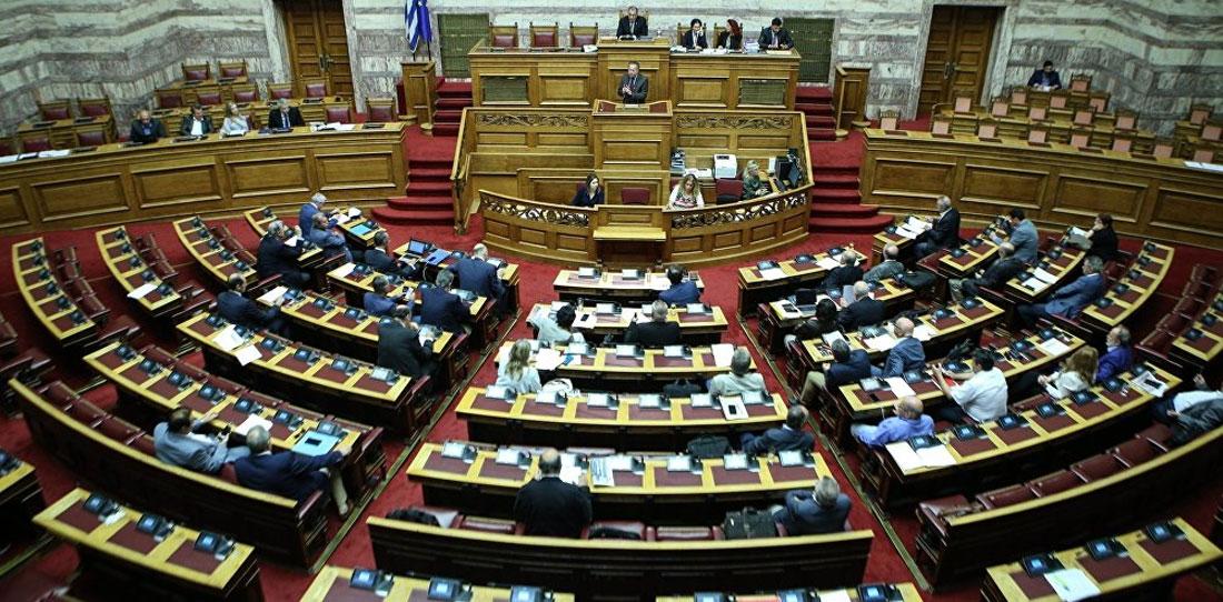 Κατατέθηκε στη Βουλή το προσχέδιο του προϋπολογισμού για το 2019