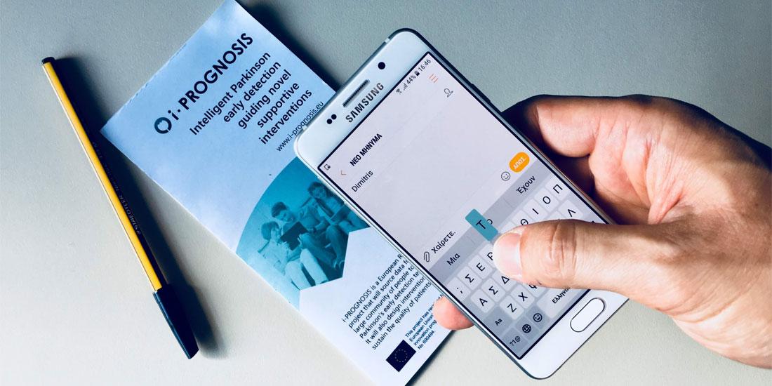 Mέθοδο ανίχνευσης συμπτωμάτων της νόσου Πάρκινσον από την πληκτρολόγηση σε smartphone αναπτύσσει ερευνητική ομάδα του ΑΠΘ