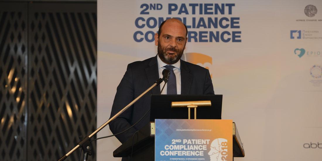 Η συμμόρφωση των ασθενών στις θεραπείες εξοικονομεί πόρους