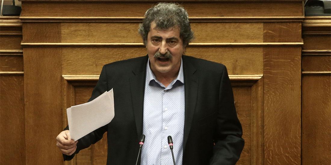 Π. Πολάκης «Κόψαμε τη μίζα και τη μάσα στην κορυφή του συστήματος, υπάρχει πολύ πράγμα ακόμη»