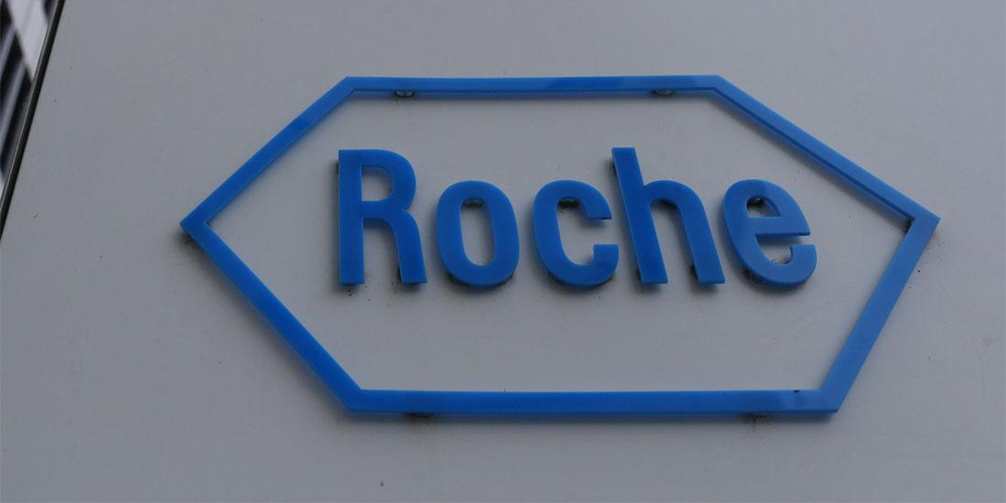 Roche Management Trainee Program: Τέταρτη χρονιά υλοποίησης του βραβευμένου προγράμματος έμμισθης επαγγελματικής εξειδίκευσης της Roche Hellas