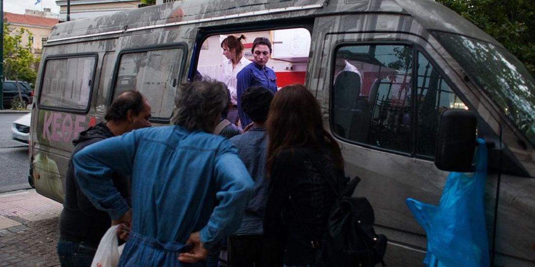 «Δίκτυο Άμεσης Παρέμβασης για Χρήστες στον Δρόμο»: Ξεκίνησε, στην Αθήνα, η υλοποίηση του προγράμματος