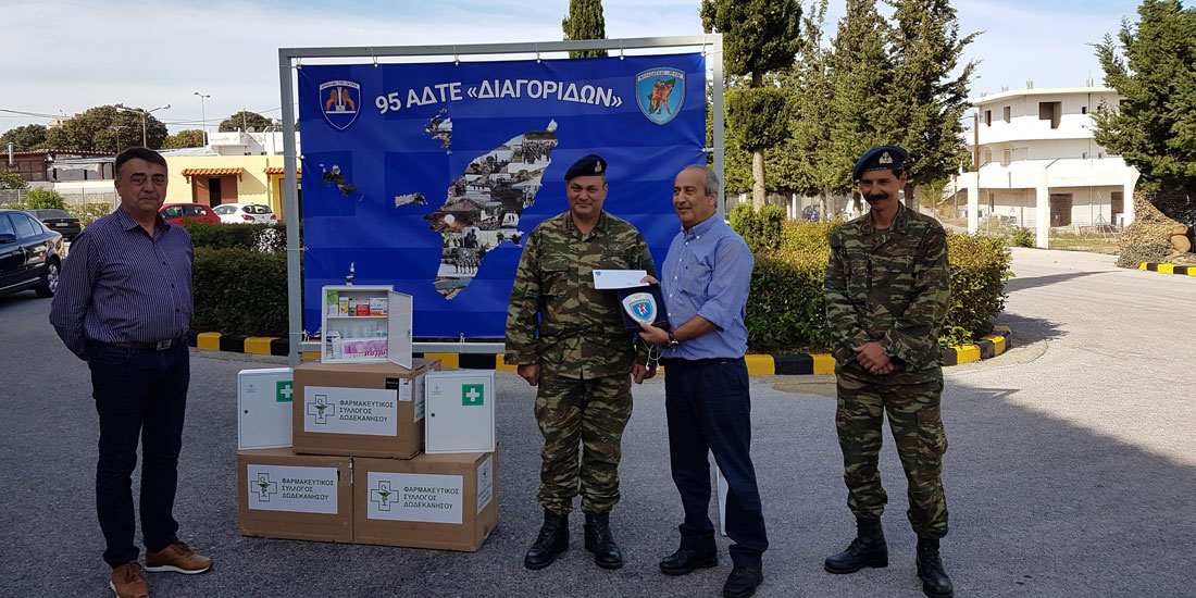 Ο Φαρμακευτικός Σύλλογος Δωδεκανήσου κοντά στον Ελληνικό Στρατό