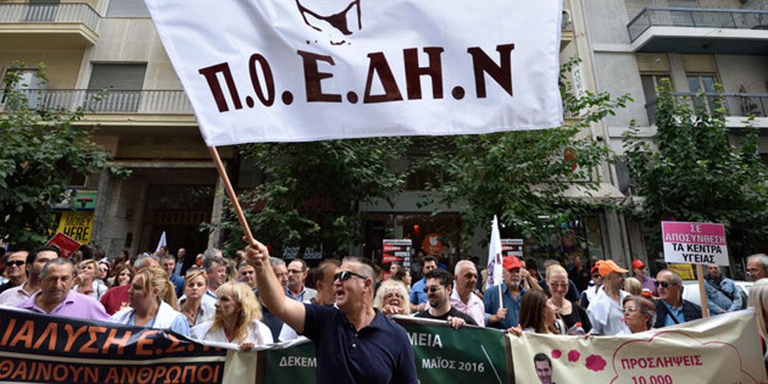 Στους δρόμους οι εργαζόμενοι της ΠΟΕΔΗΝ στη Θεσσαλονίκη