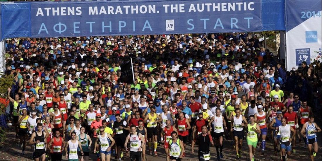 Σε δύο ημέρες έρχεται ο 36ος Αυθεντικός Μαραθώνιος της Αθήνας μεταφέροντας το μήνυμα της πρόληψης
