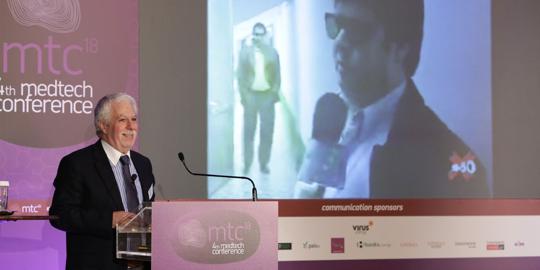 4th MedTech Conference: Δίνουν παράταση στην εφαρμογή του Μητρώου Προμηθευτών