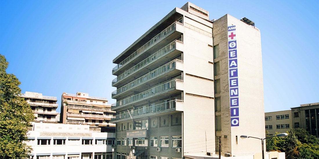 Εγκαινιάστηκε το ανακαινισμένο Τμήμα Ακτινοθεραπευτικής Ογκολογίας στο Θεαγένειο Νοσοκομείο Θεσσαλονίκης