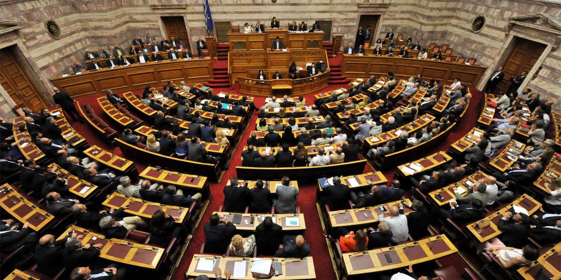 Ερώτηση 15 βουλευτών της Ν.Δ. για την έξωση των Ατόμων με Ειδικές Ανάγκες από το χώρο του Ελληνικού