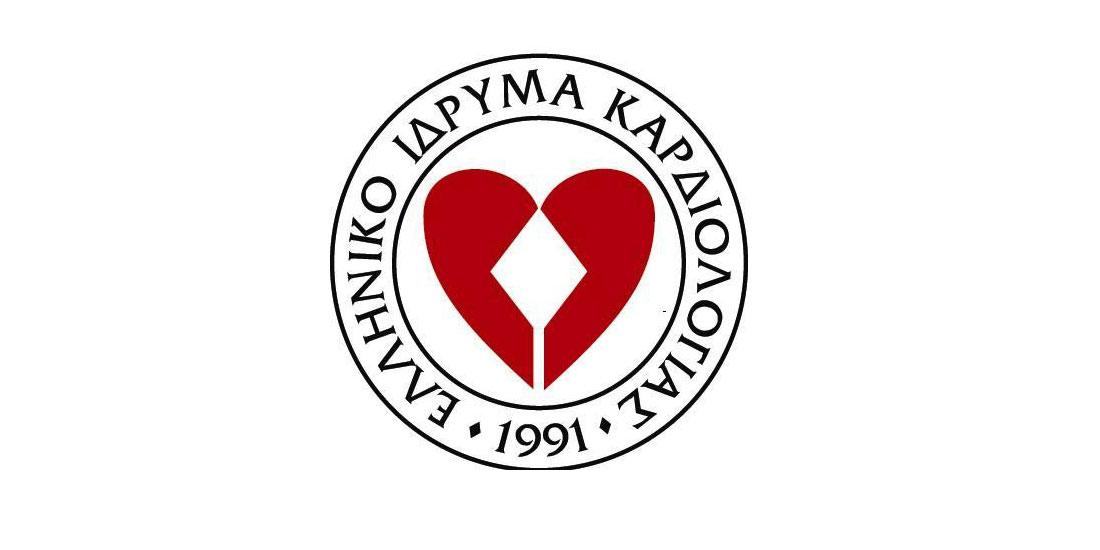 22ο Συμπόσιο Αθηροσκλήρωσης & Συναφών Παραγόντων Κινδύνου: Αρχίζει τις εργασίες του στις 30 Νοεμβρίου στην Αθήνα