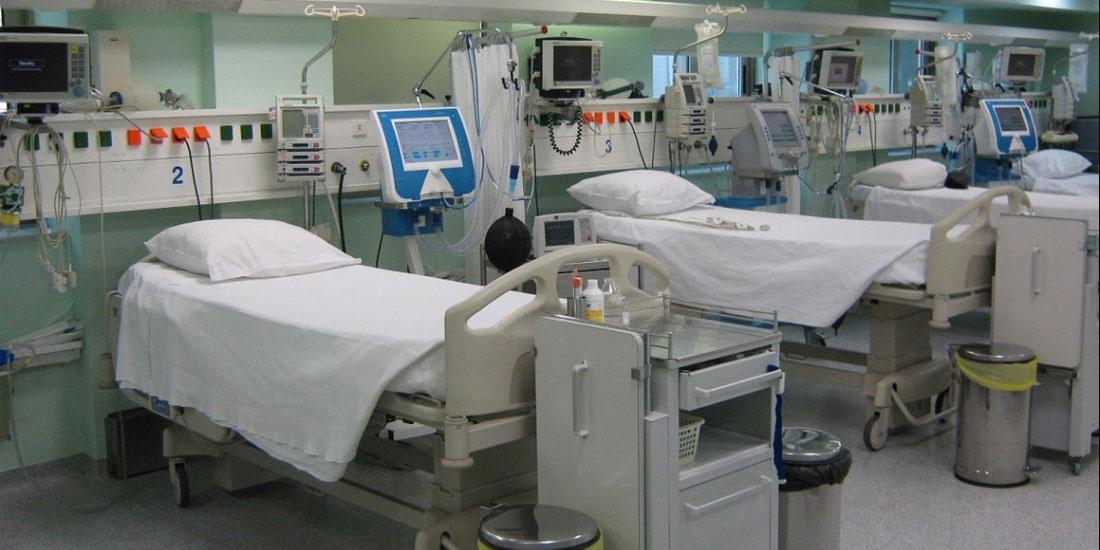 Πεπαλαιωμένα μηχανήματα, στα μεγαλύτερα νοσοκομεία