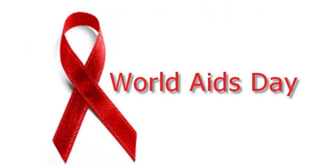 ΚΕΕΛΠΝΟ: Εκδηλώσεις για την Παγκόσμια Ημέρα AIDS στη Θεσσαλονίκη