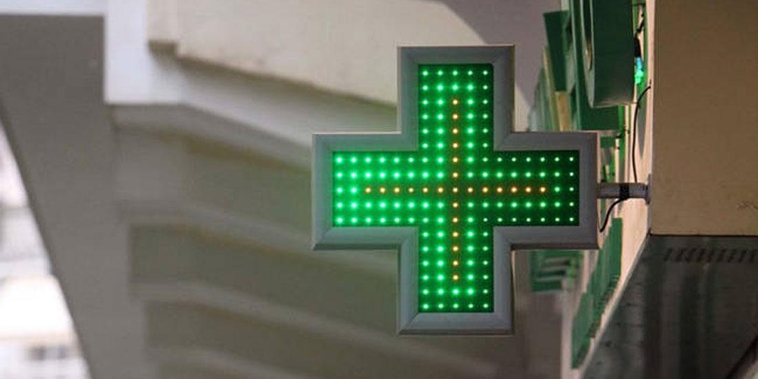 Το πόρισμα - καταπέλτης, το... εικόνισμα και τα ερωτηματικά που δημιουργεί η μη αντίδραση του Πανελλήνιου Φαρμακευτικού Συλλόγου