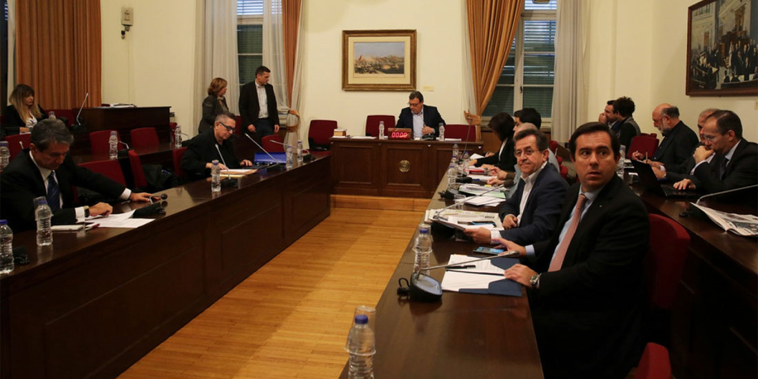 Βουλή: Με τα πορίσματα για το ΚΕΕΛΠΝΟ ολοκληρώθηκε η Εξεταστική Επιτροπή της Υγείας