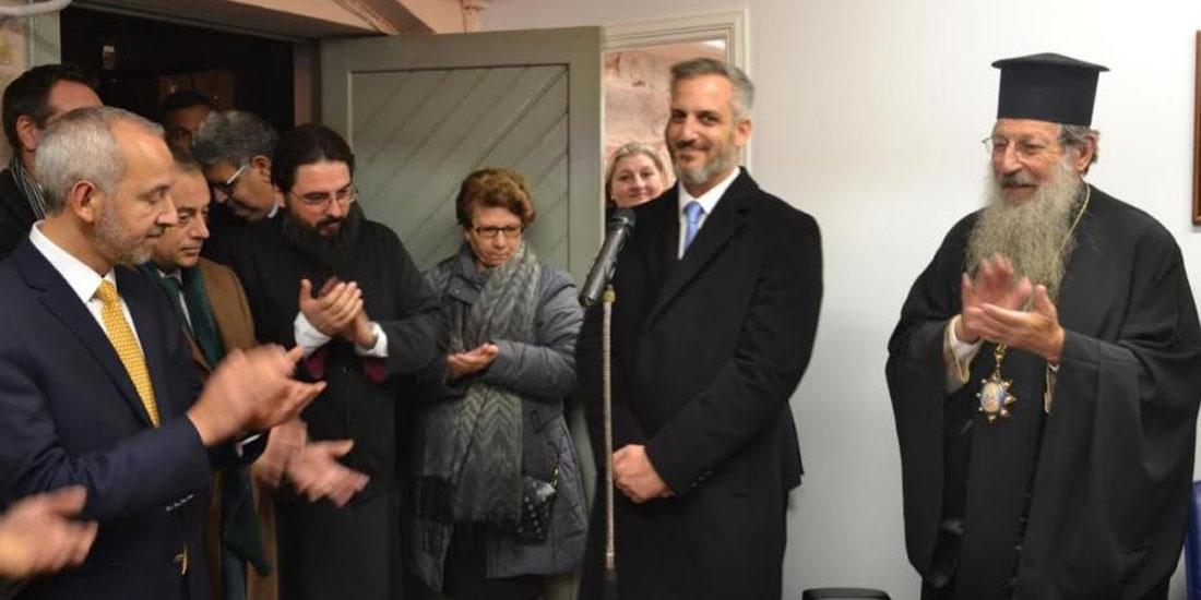 Εγκαινιάστηκε το Κοινωνικό Ιατρείο της Μητρόπολης Μυτιλήνης, «Γεώργιος Ασημακόπουλος»
