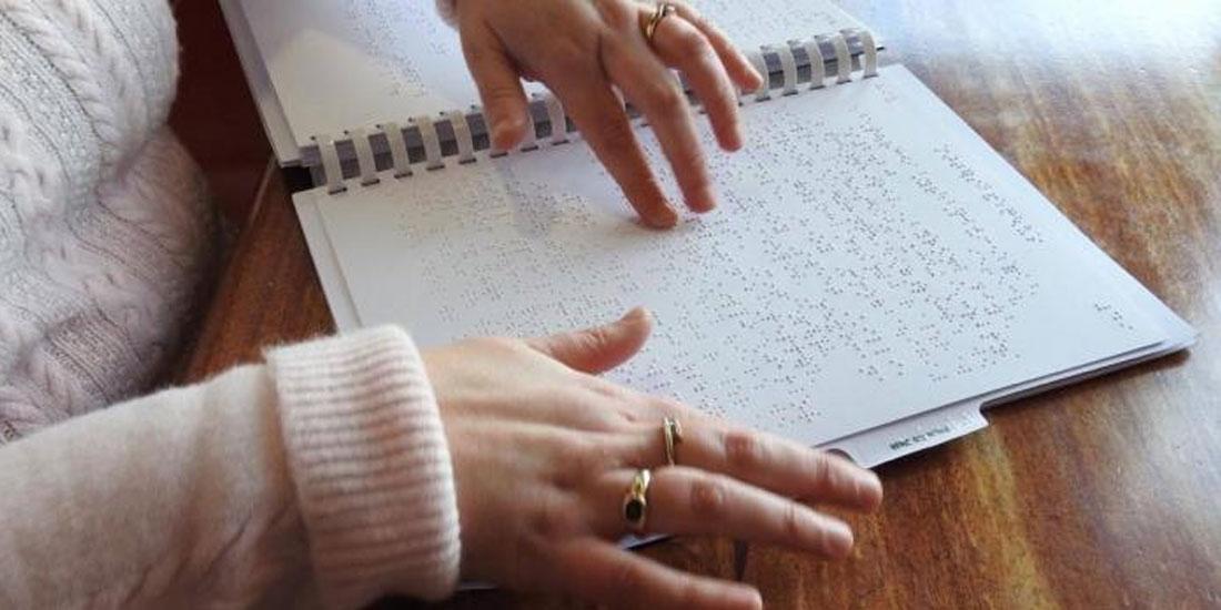 Παγκόσμια Ημέρα Braille: Η γραφή Braille σχετίζεται με το θεμελιώδες ανθρώπινο δικαίωμα στην πληροφόρηση