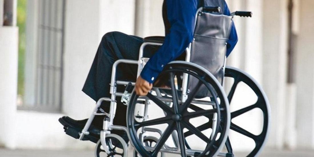 Δημοσιεύθηκε ο νέος πίνακας προσδιορισμού ποσοστών αναπηρίας - Τι αναφέρει το νέο ΦΕΚ
